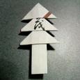 長い箸袋でクリスマスツリー