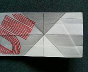 P1090007