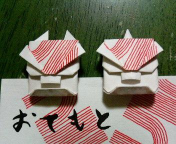 割り箸袋の鬼(ちょっと修正)