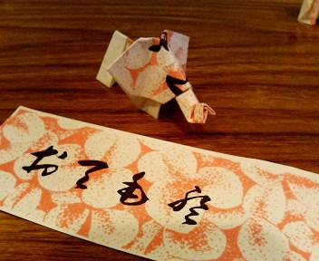 短い割り箸袋の象