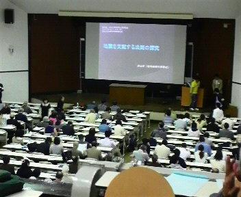 東大理学部公開講演会