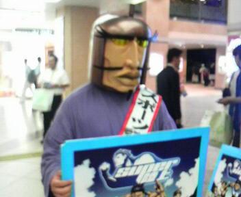 スーパー陸上2009川崎