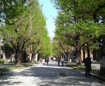 第17回東京大学理学部公開講演会