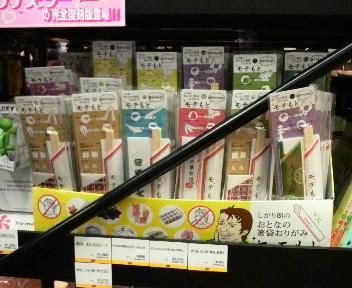 渋谷のLoft<br />  に