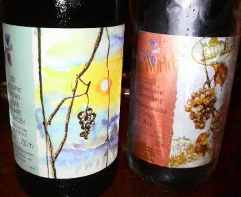 最上級貴腐ワイン&アイスワイン