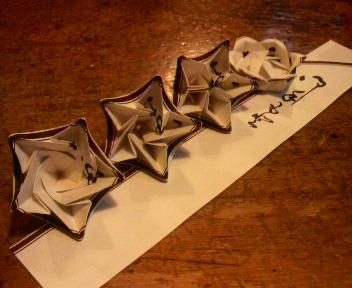 長い箸袋の花の列