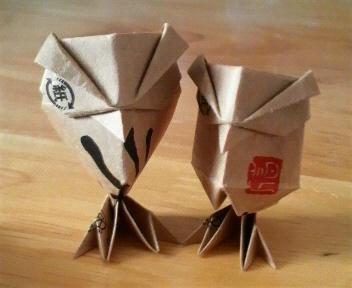 短い箸袋のフクロウ改