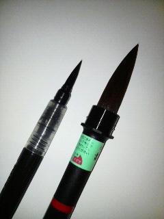 カートリッジ式の筆