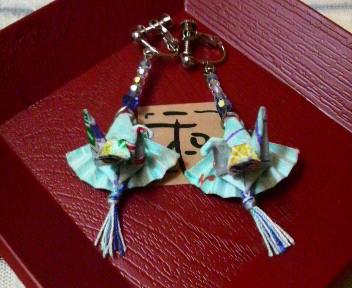 扇鶴のイヤリング