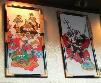 新春大歌舞伎