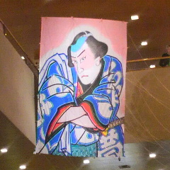 初春歌舞伎