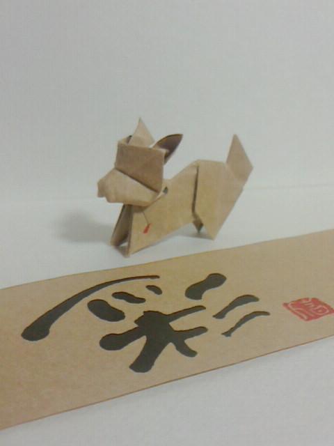 短い箸袋おりがみの仔犬(<br />  洋犬ver.)